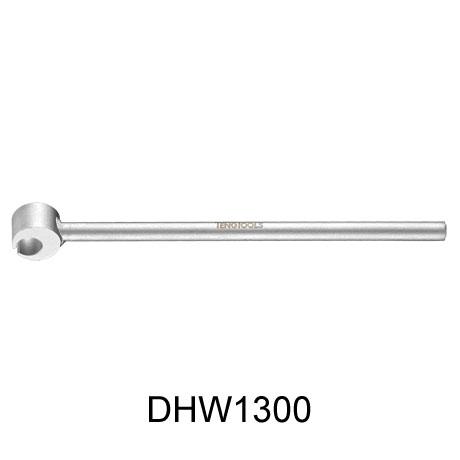 DHW1300 門後掛鉸鏈扳手