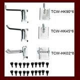 TCW-HK03 掛鉤組
